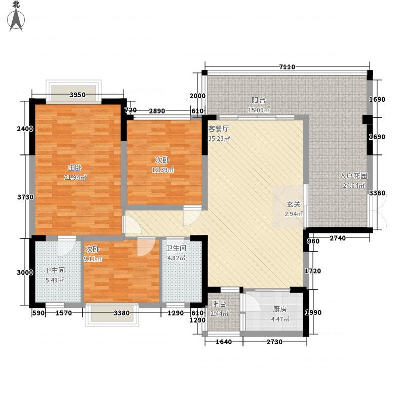 华城国际351.20㎡3、5栋01/02户型3室2厅2卫1厨