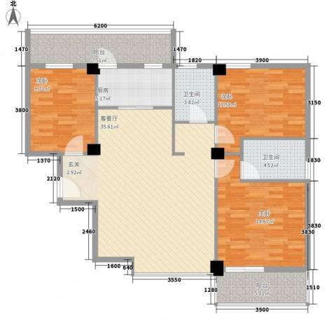禧福泛海时代3室1厅2卫1厨133.00㎡户型图