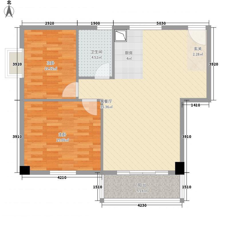 永凯现代广场15.68㎡G户型2室2厅1卫1厨
