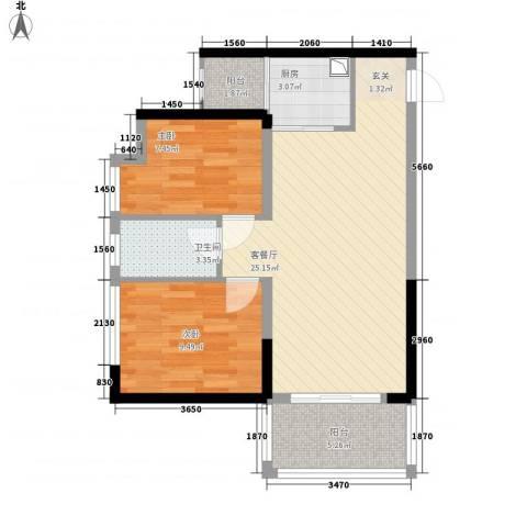 新际首座2室1厅1卫1厨75.00㎡户型图