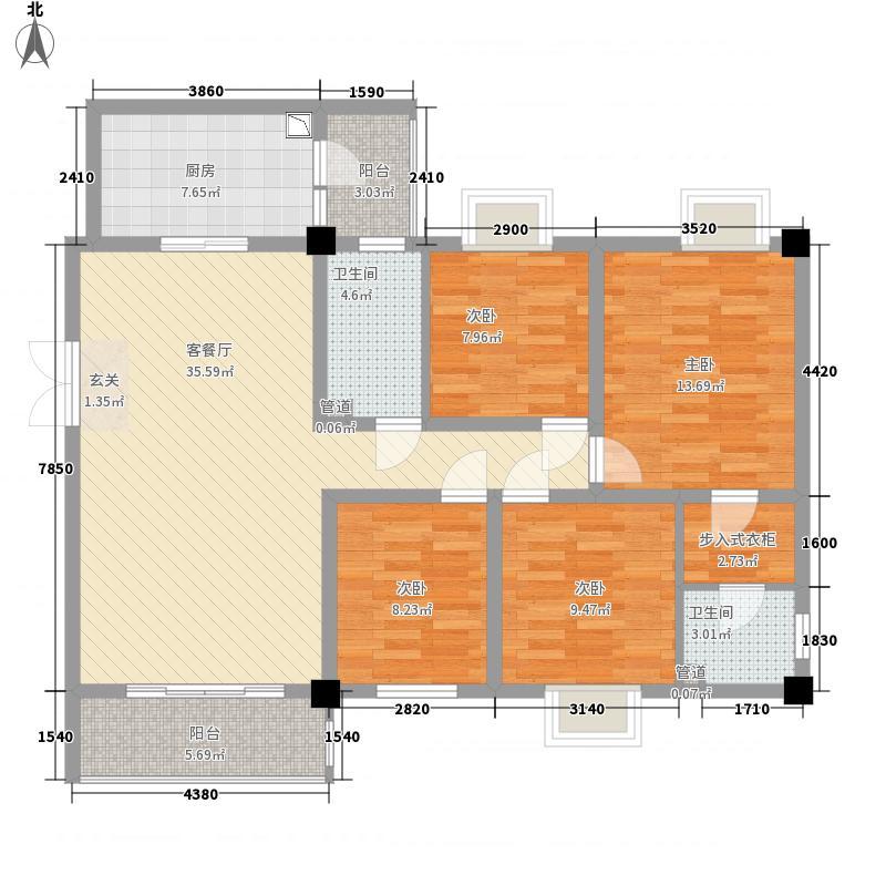 帝缘花园148.13㎡A3座5~10层01户型4室2厅2卫1厨