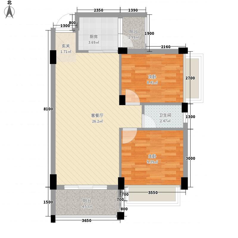 君安花苑三期6.30㎡第二期B6栋-03单元户型2室2厅1卫1厨