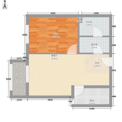 一等海1室2厅1卫1厨71.00㎡户型图