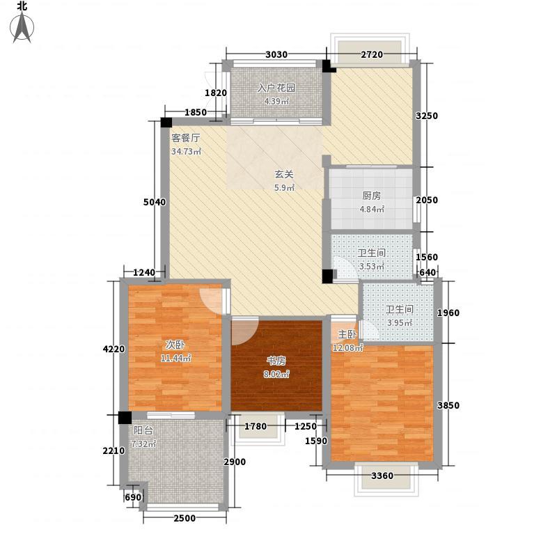 隆源国际花园128.28㎡2#一二单元户型3室2厅2卫1厨