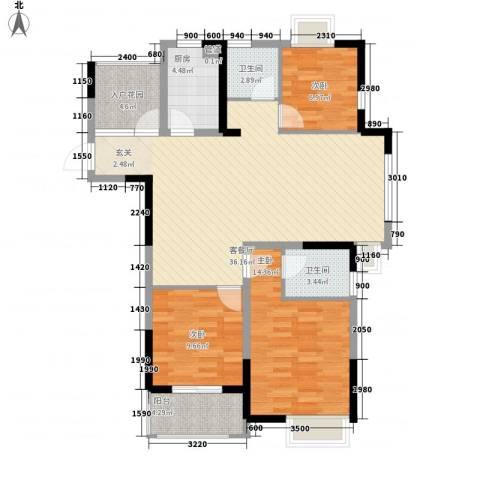 苹果园・幸福城3室1厅2卫1厨124.00㎡户型图