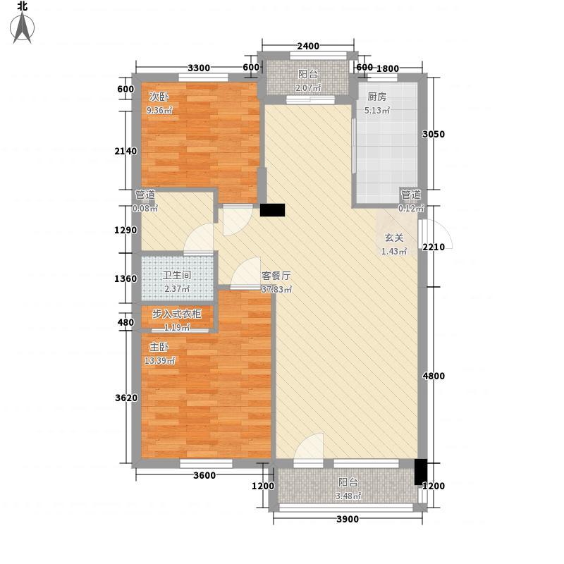 大有文园5#楼B户型2室2厅1卫1厨
