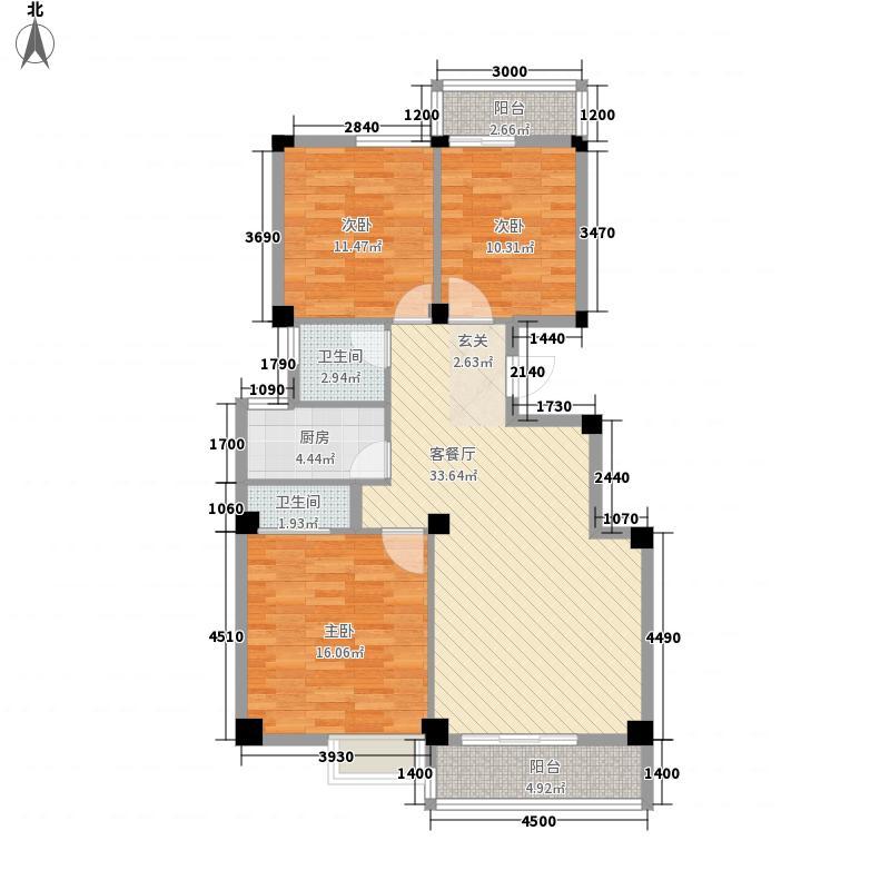 财富广场118.54㎡5号楼H户型3室2厅2卫1厨