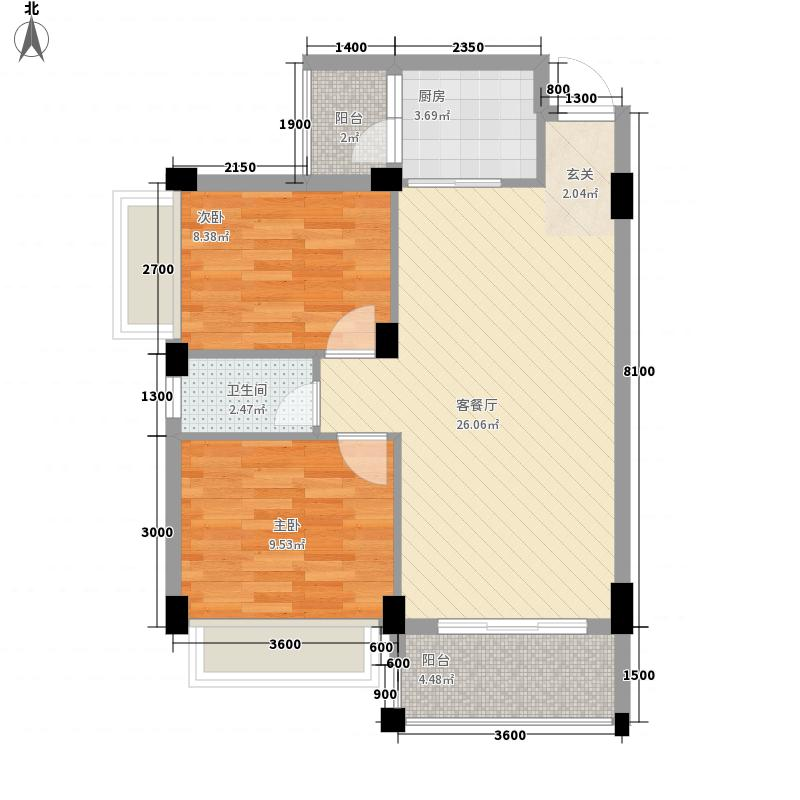 君安花苑三期6.18㎡第二期B6栋05单元户型2室2厅1卫1厨
