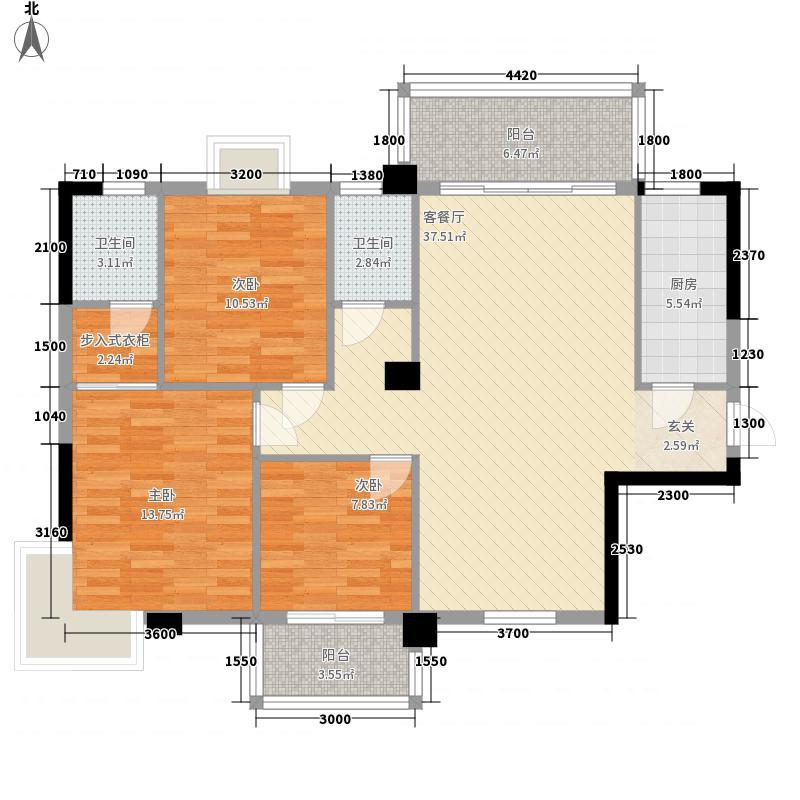 缤纷江南123.00㎡A1户型3室2厅2卫1厨