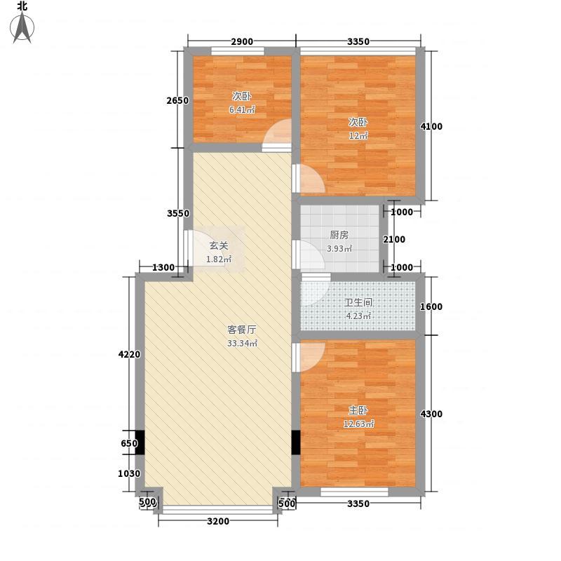 芝山花园85.13㎡绿景苑金牌2户型3室2厅