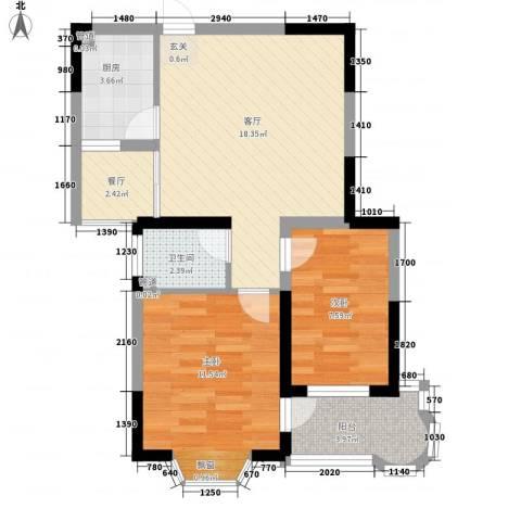 观海苑国际家居广场2室2厅1卫1厨73.00㎡户型图