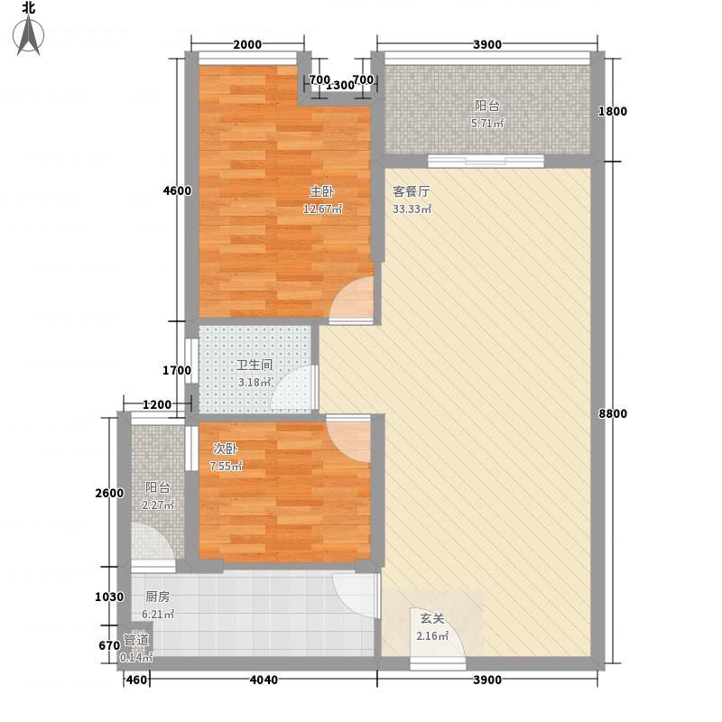 金安奥园2.87㎡A2户型2室2厅1卫1厨
