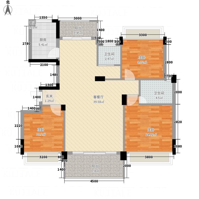 天泽锦绣江南123.36㎡C2户型3室2厅2卫1厨