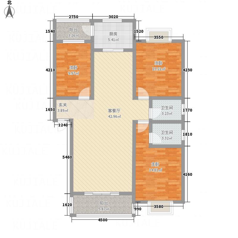 金泉名苑123.40㎡2#户型