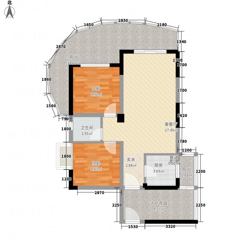 蓝山公馆81.00㎡B[幻变]户型2室2厅1卫1厨