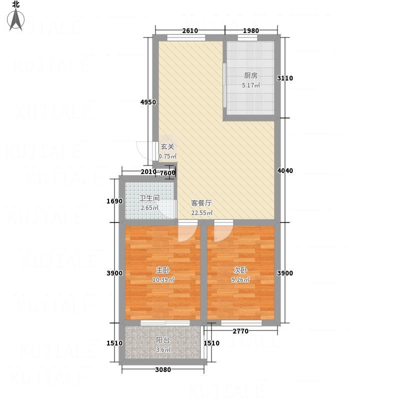 中兴广场77.85㎡户型2室2厅1卫1厨