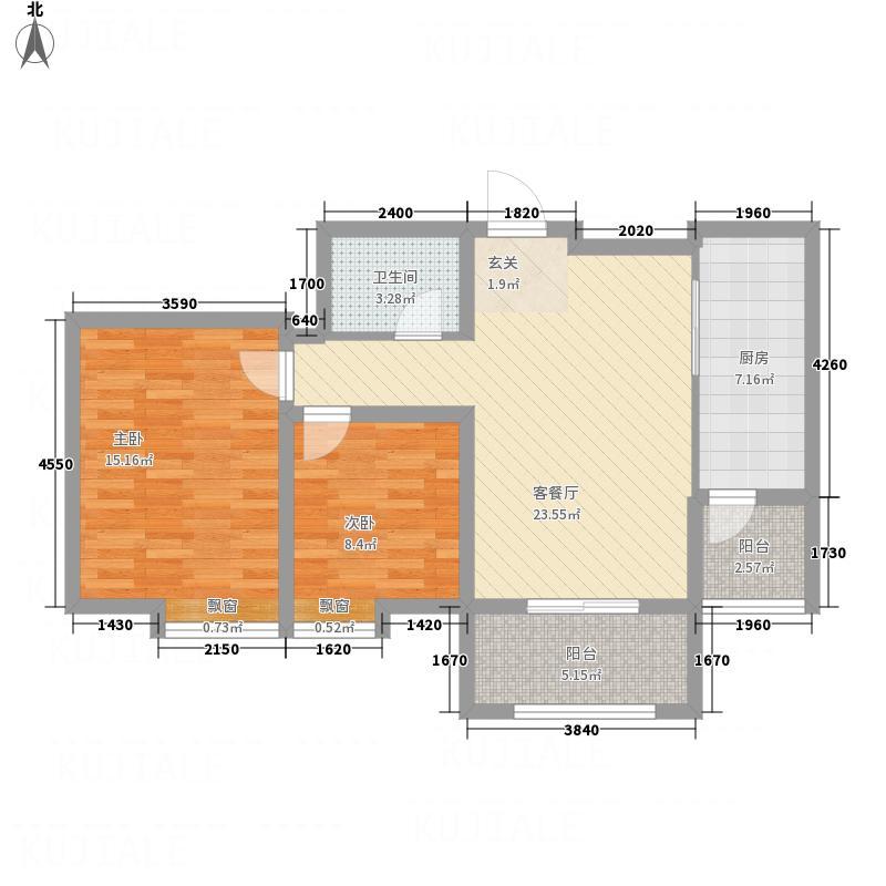 启迪国际城・仕家4.44㎡户型2室1厅1卫1厨