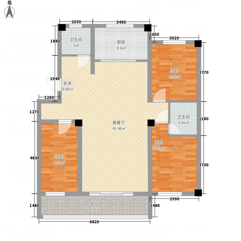 中兴广场133.15㎡户型3室2厅2卫1厨