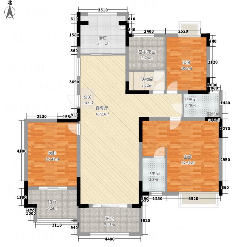 中大国际广场西户4户型3室2厅2卫1厨