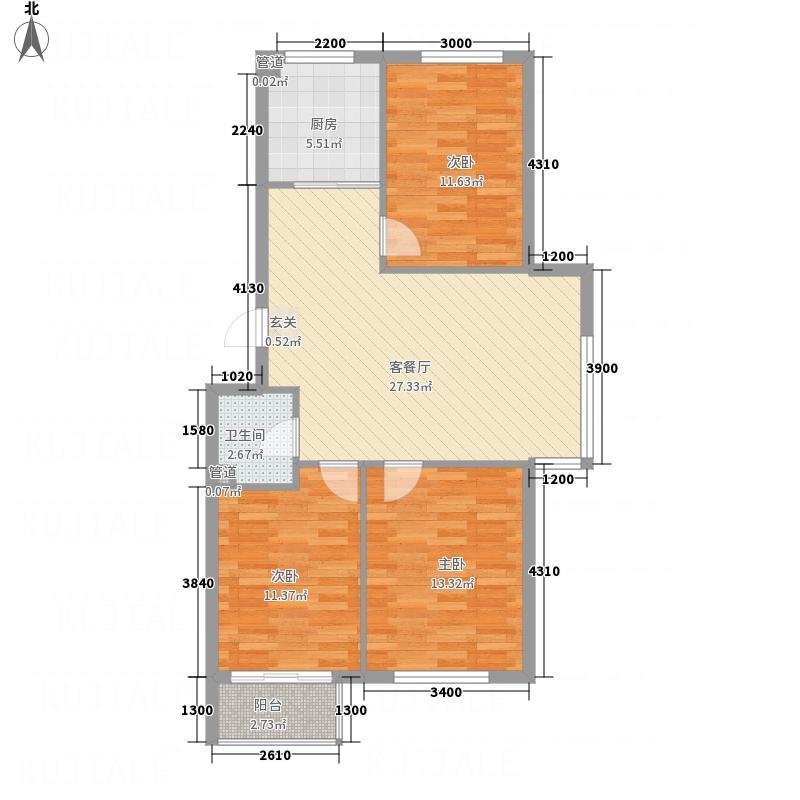 山海龙城1.27㎡H户型3室2厅1卫1厨