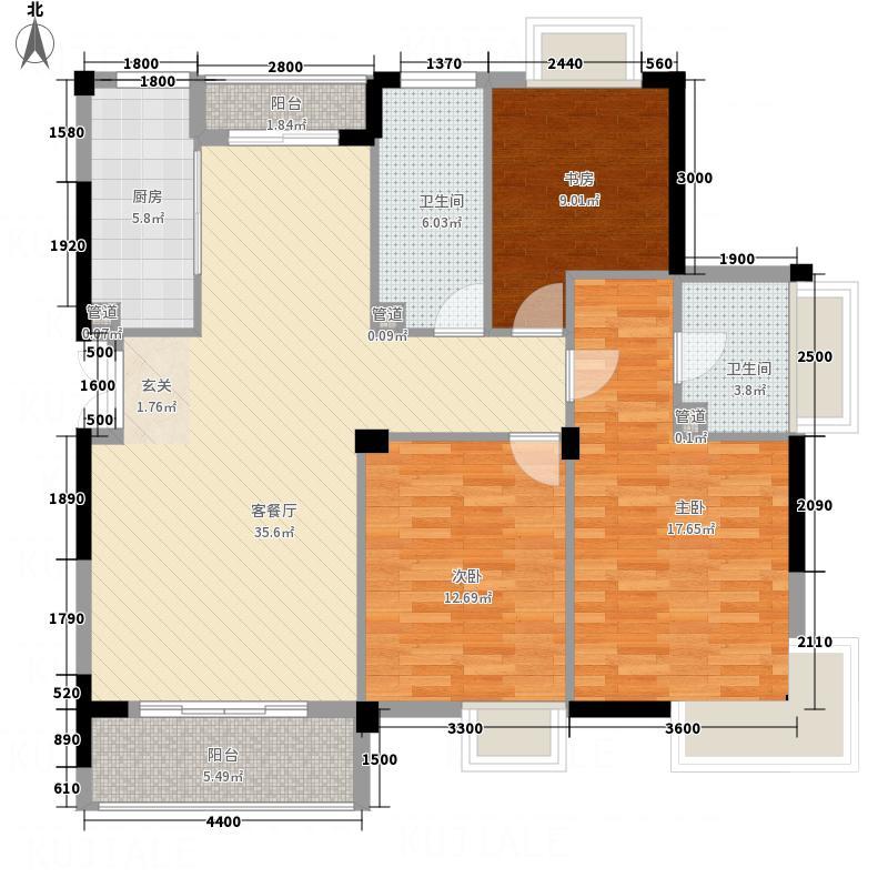 久盛华庭126.50㎡A户型3室2厅2卫1厨