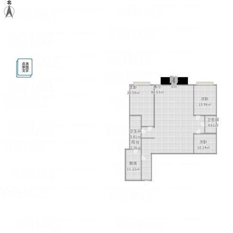 丹阳名居3室1厅2卫1厨209.00㎡户型图