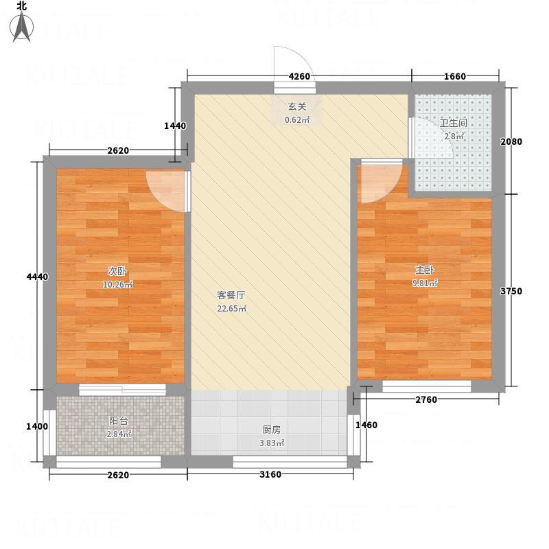 山海龙城68.00㎡户型2室1厅1卫1厨