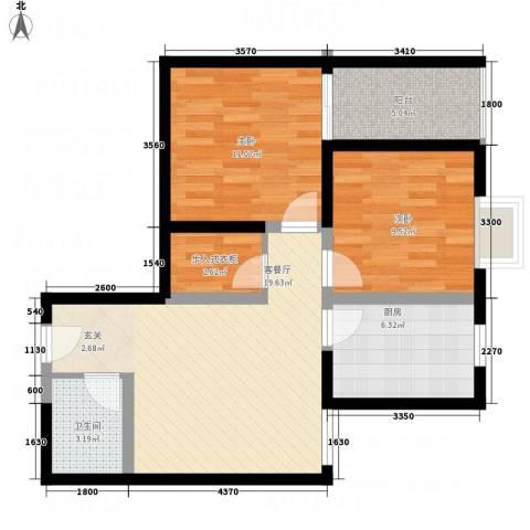 东城夕鹫2室1厅1卫1厨88.00㎡户型图