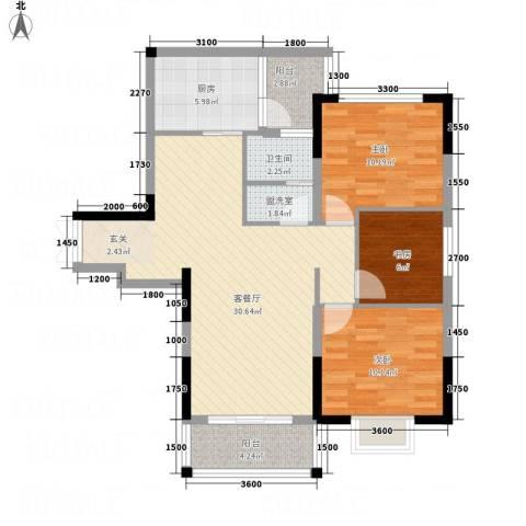 怡景国际3室2厅1卫1厨74.15㎡户型图