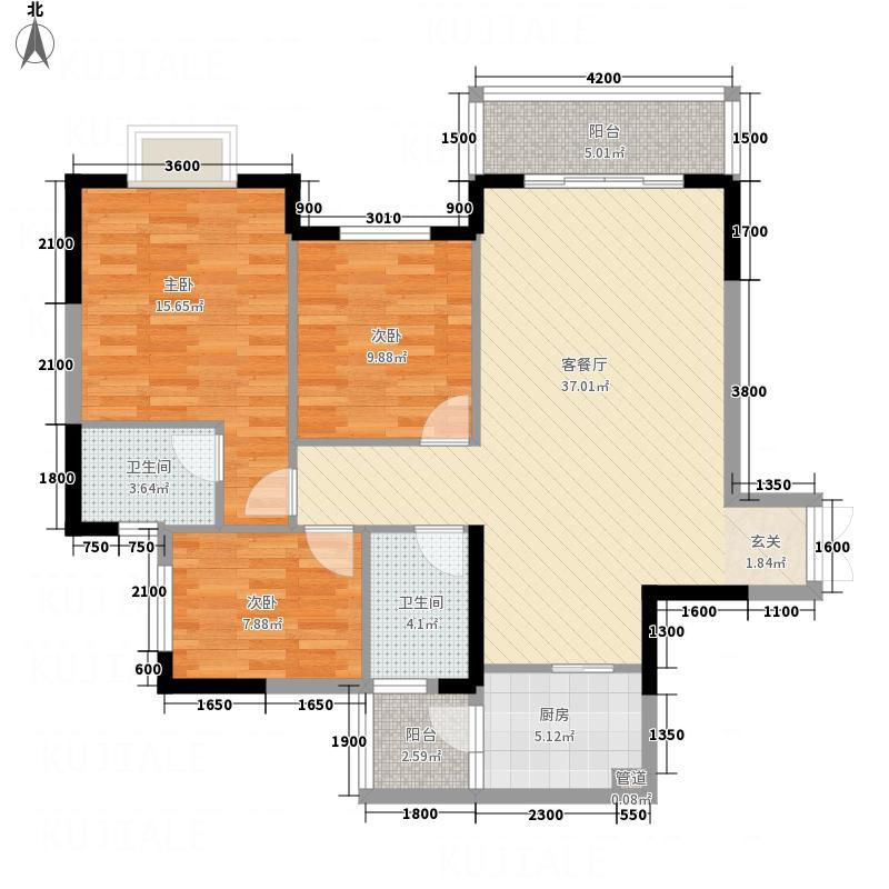 怡景国际612.28㎡置业户型3室2厅2卫1厨