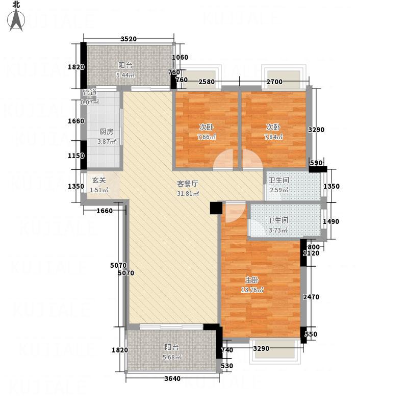 开辉央墅232213.20㎡户型3室2厅2卫1厨