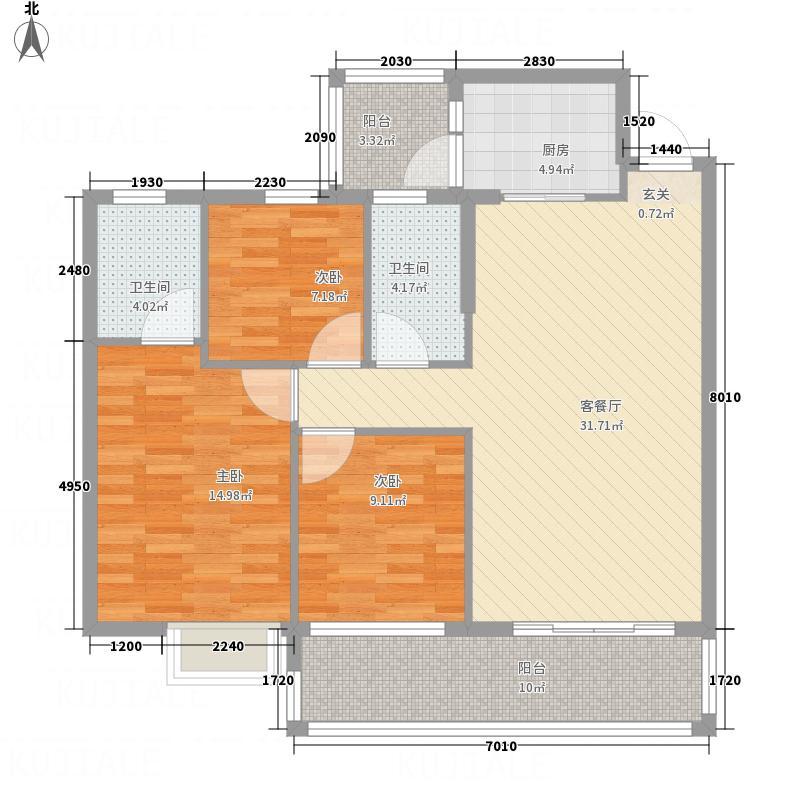 信和・永叔龙湾126.00㎡10-1户型3室2厅2卫