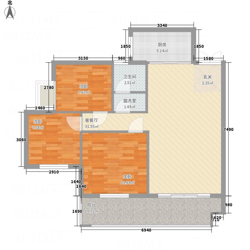 富源昊天663.20㎡6号楼6-3户型