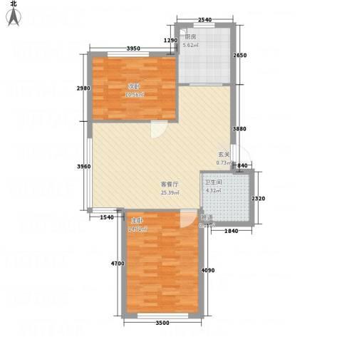 华纺・海岸城2室1厅1卫1厨86.00㎡户型图