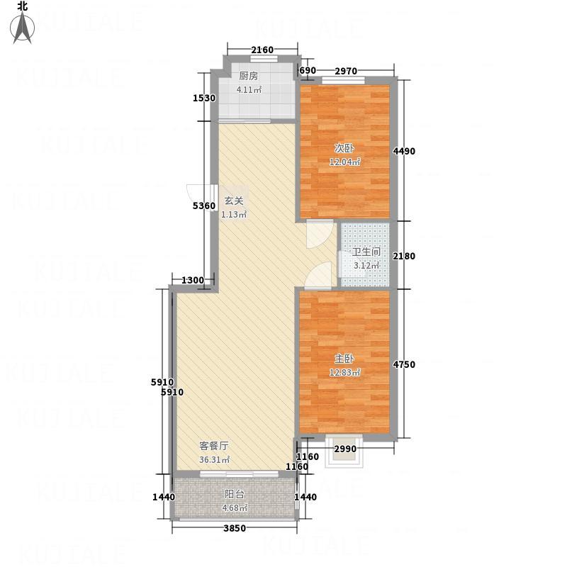 桃花源B户型2室2厅1卫