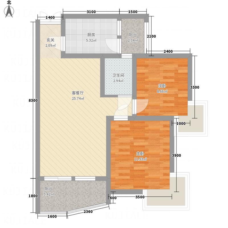 紫金名门81.20㎡户型2室2厅1卫1厨