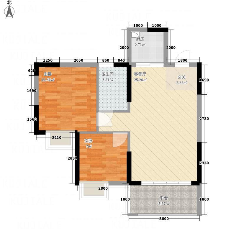 富骏花园75.64㎡A3户型2室2厅1卫1厨