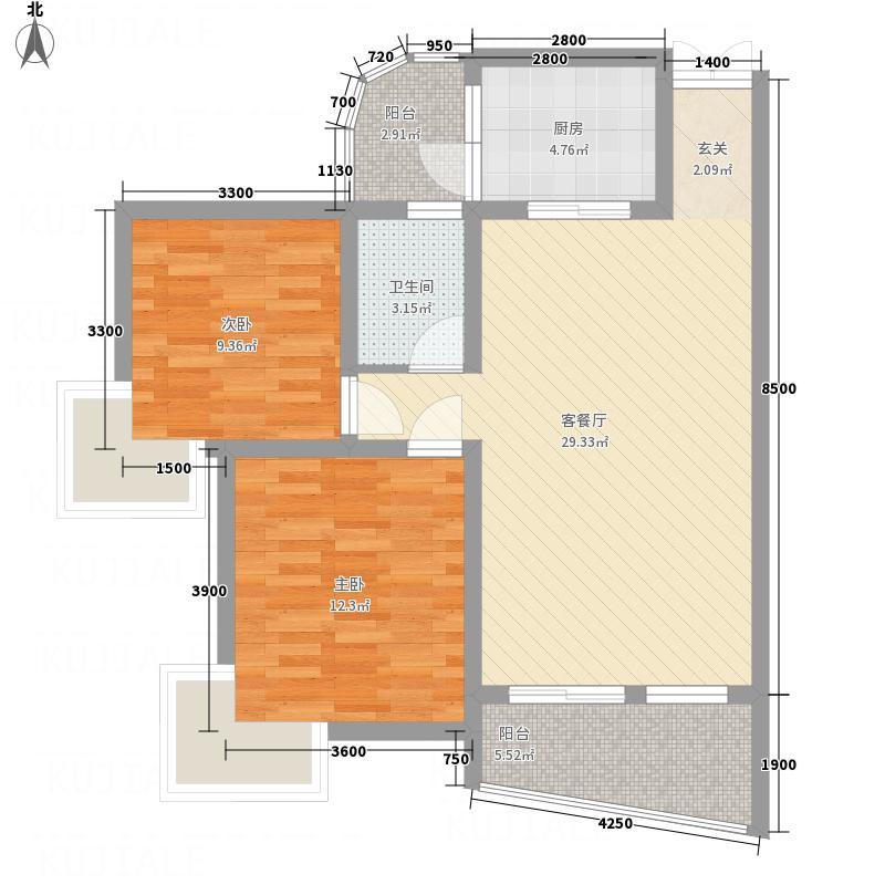 紫金名门85.10㎡户型2室2厅1卫1厨