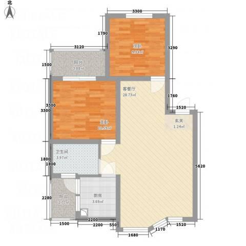上河美地2室1厅1卫1厨75.00㎡户型图