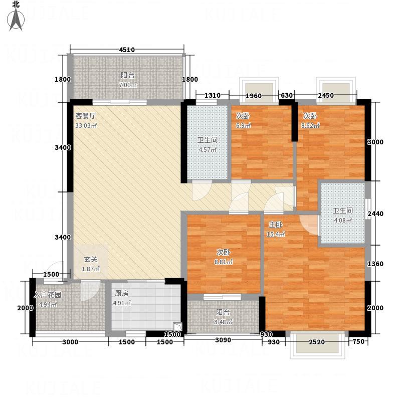富骏花园134.22㎡A1户型4室2厅2卫1厨