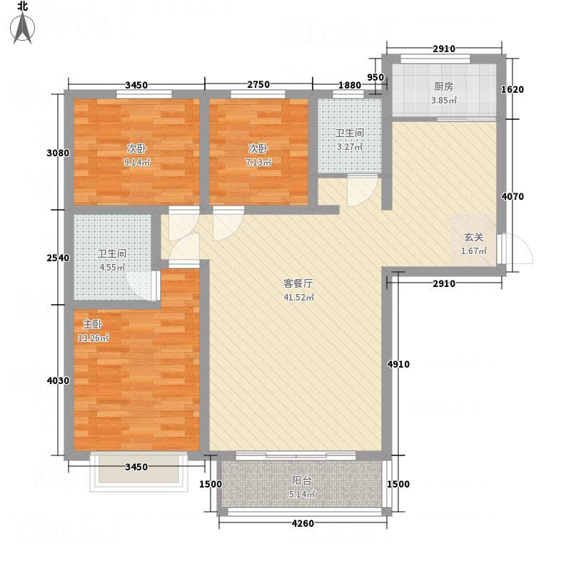 富景国际126.76㎡A户型3室2厅2卫1厨