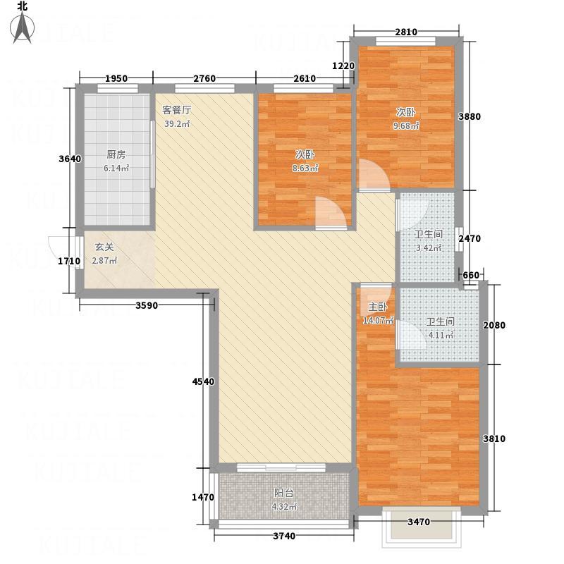南海公馆125.00㎡A3户型3室2厅2卫1厨