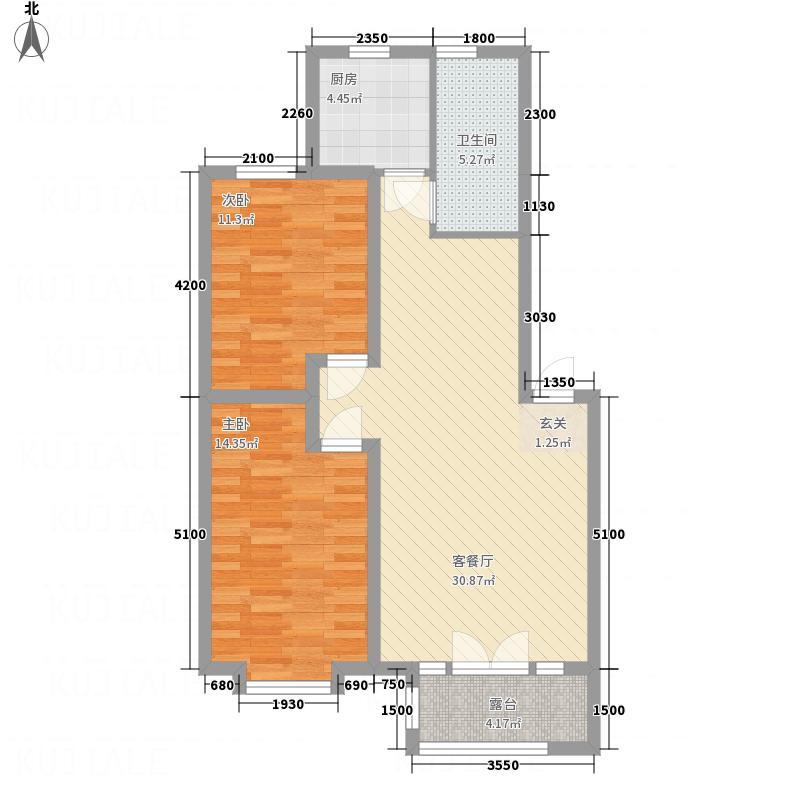 亿居新城果岭郡87.63㎡221-8763户型2室2厅1卫1厨