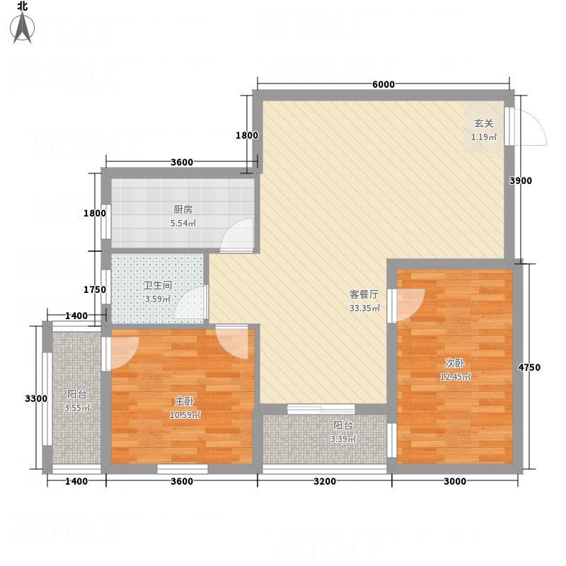 华耀天城85.11㎡A2户型1室2厅1卫1厨