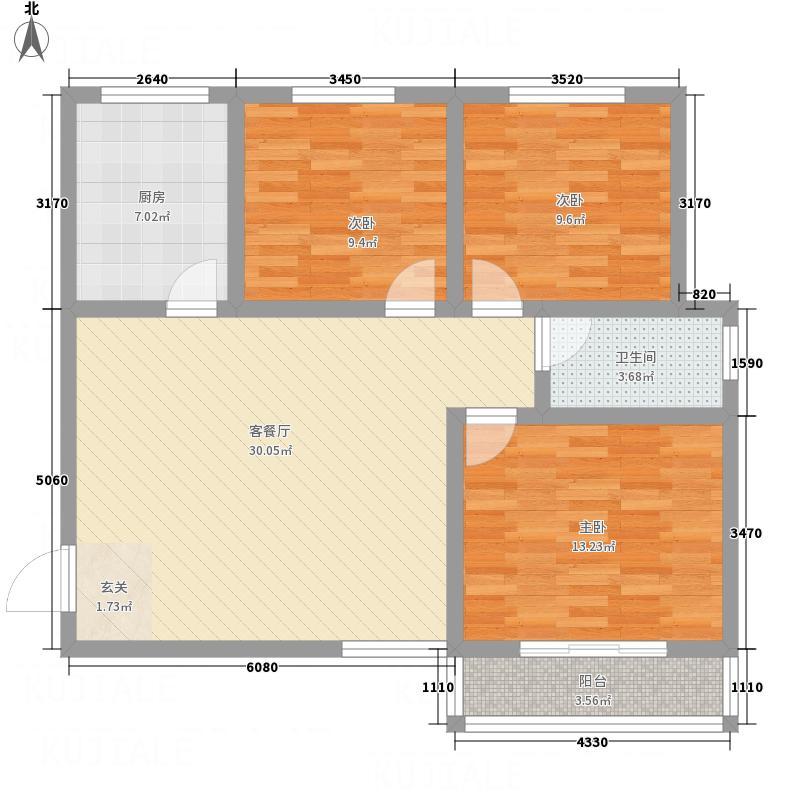 福麟盛世佳苑11.00㎡户型3室2厅1卫1厨