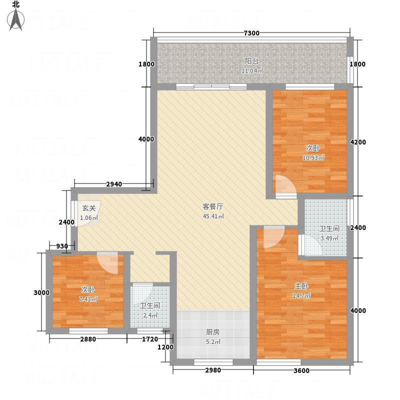龙腾星河121.58㎡A栋05#户型3室2厅2卫1厨
