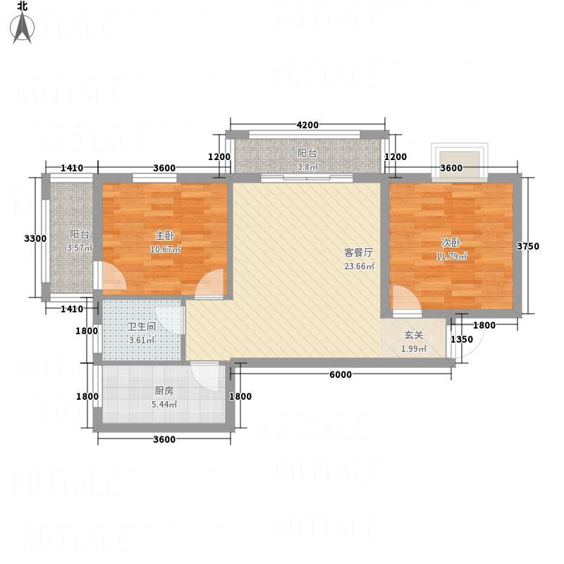 华耀天城73.73㎡A1户型1室2厅1卫1厨