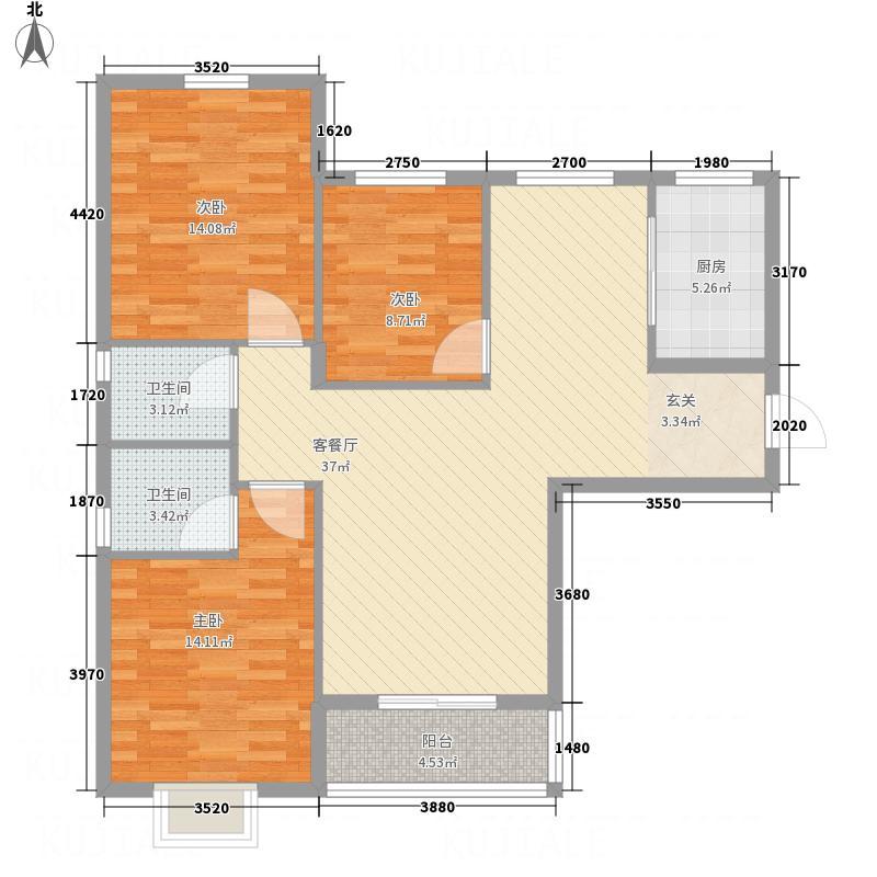 南海公馆126.00㎡C1户型3室2厅2卫1厨