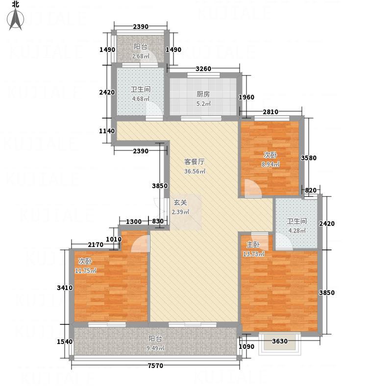 南海公馆138.00㎡E2户型3室2厅2卫1厨
