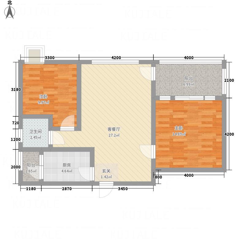 紫金名门8.40㎡户型2室2厅1卫1厨